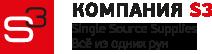Компания s3 официальный сайт отзывы сотрудников создание сайта своими руками обучение