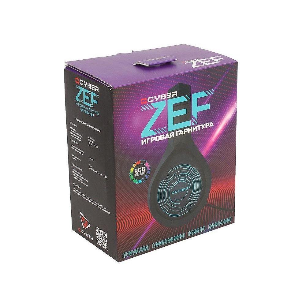 компьютерная гарнитура Qcyber Zef купить в корпорации центр по