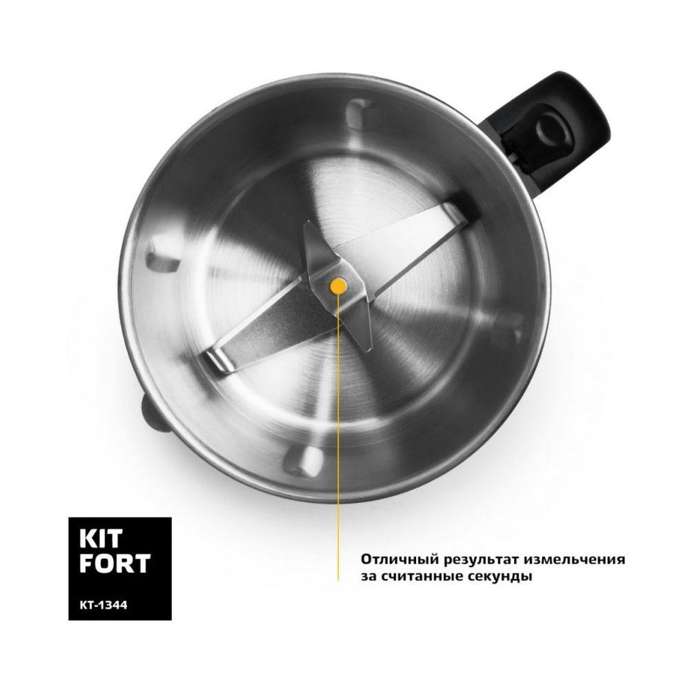 Технические характеристики Блендер Kitfort KT-1344 цвет серебристый,  описание и инструкция в интернет-магазине Корпорация Центр
