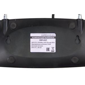 Купить Комнатная антенна Harper ADVB-2410 цвет чёрный