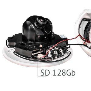 Купить Камера видеонаблюдения Trassir TR-D4121IR1 цвет белый