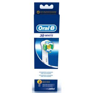 Купить Насадка для зубной щетки Oral-B EB 18-2