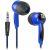 Проводные наушники Defender Basic-604 цвет чёрный/голубой
