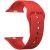 Ремешок для смарт часов Lyambda DS-APS08-40-RD цвет красный