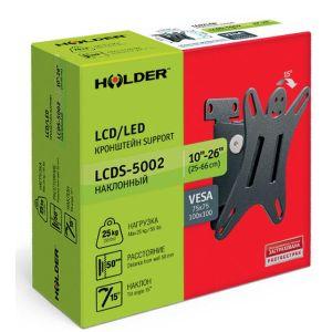 Купить Кронштейн для телевизора Holder LCDS-5002 цвет металлик