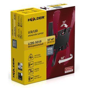 Купить Кронштейн для телевизора Holder LCDS-5019 цвет чёрный