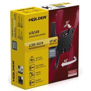 Купить Кронштейн для телевизора Holder LCDS-5019 white цвет белый