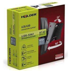 Купить Кронштейн для телевизора Holder LCDS-5062 white цвет белый