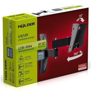 Купить Кронштейн для телевизора Holder LCDS-5064 цвет чёрный