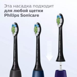 Купить Насадка для зубной щетки Philips Sonicare HX6064/11