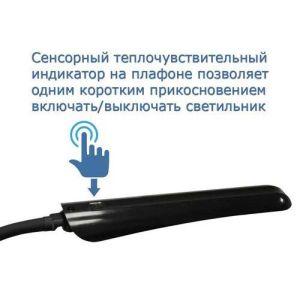 Купить Настольный светильник Трансвит Hermes BL (HERMES/BL)