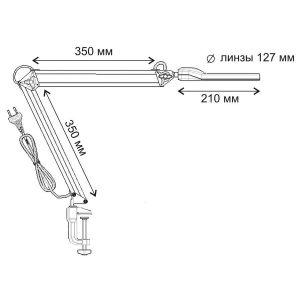 Купить Настольный светильник Трансвит Leda (LEDA-C20-035)
