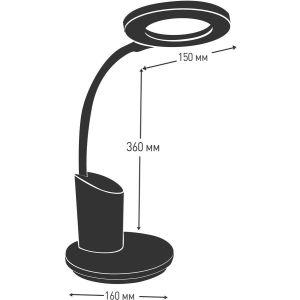 Купить Настольный светильник Camelion KD-826 C01