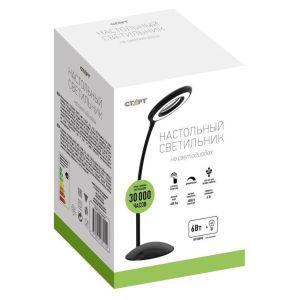 Купить Настольный светильник Старт CT201