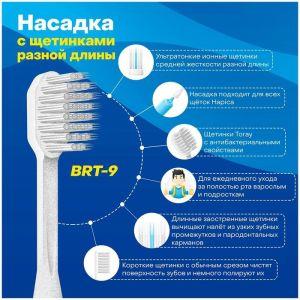 Купить Насадка для зубной щетки Hapica BRT-9