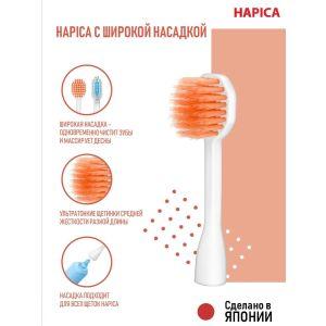 Купить Насадка для зубной щетки Hapica BRT-12W