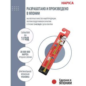Купить Насадка для зубной щетки Hapica BRT-7GP
