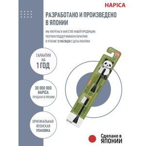 Купить Насадка для зубной щетки Hapica BRT-7KP