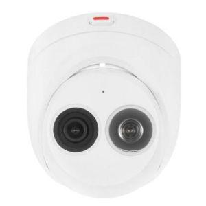 Купить IP камера Huawei D3020-10-I-P(2.8mm)