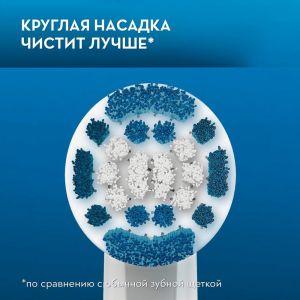 Купить Насадка для зубной щетки Oral-B EB20 Precision Clean 4 шт (3+1)
