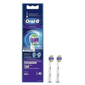 Купить Насадка для зубной щетки Oral-B EB18рRB 3DWhite CleanMaximiser