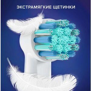 Купить Насадка для зубной щетки Oral-B EB10S 2K Frozenll