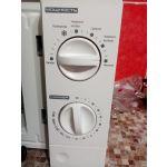 Микроволновая печь National NK-MW122M20 цвет белый