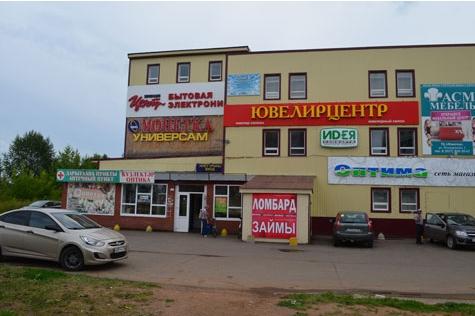 Улица Молодежная, дом 1, ТЦ «Монетка», 2 этаж