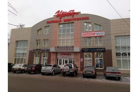 Улица Московская, дом 110, строение А