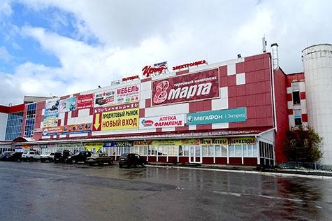 хоум кредит банк в белорецке адрес