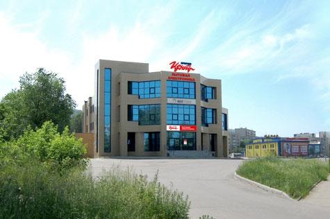 Проспект Октября, дом 5, ТЦ «Бизнес Центр», цокольный этаж