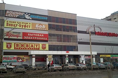 Улица Пятилетки, дом 87А, ТЦ «Миллениум», 3 этаж