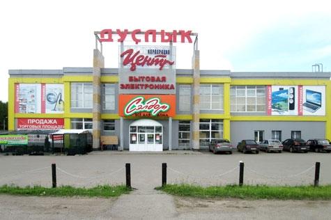 Улица Дорожная, дом 4, строение В, ТСК «Дуслык», 2 этаж
