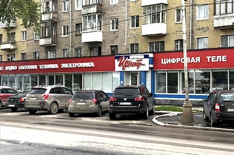 Улица Революции, дом 38
