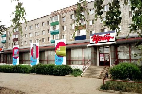 Улица Азина, дом 92