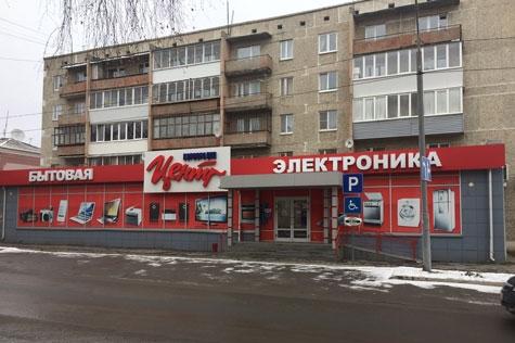 Улица Кирова, дом 20