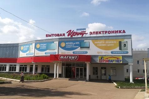 Улица Советская, дом 1, ТЦ