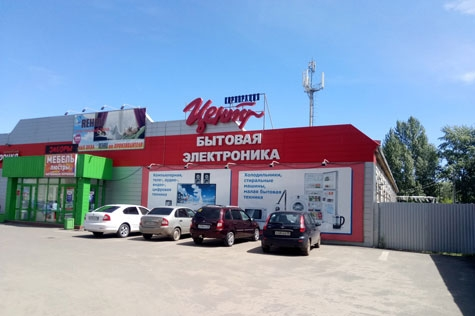 Улица М.Горького, дом 251Д