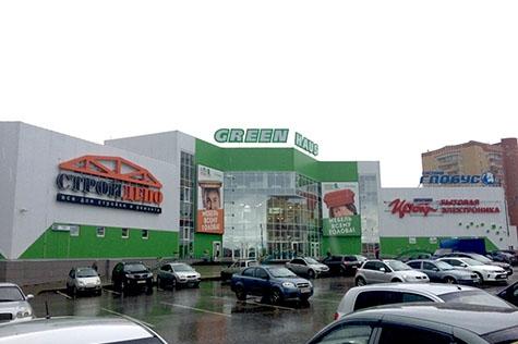 Улица Ленина, дом 205, ТЦ «Green Haus», первый этаж