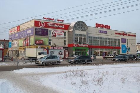 Улица Геофизиков, дом 6, ТЦ «Добрыня», 2 этаж