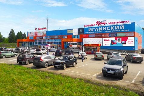 Улица Горького, дом 6, ТСК «Иглинский», 1 этаж