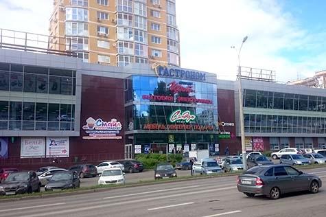 Улица 10 лет Октября, дом 17, ТЦ «Октябрьский», 2 этаж