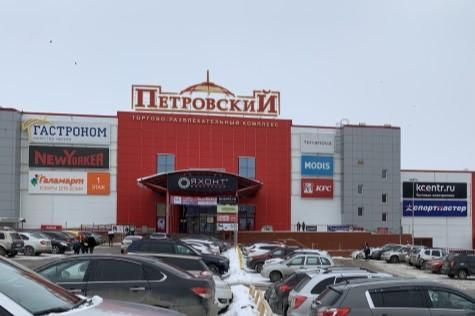 Улица Петрова, дом 29, ТРК «Петровский», 2 этаж
