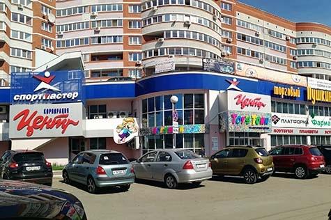 Улица Пушкинская, дом 130, ТЦ «Пушкинский», 1 этаж
