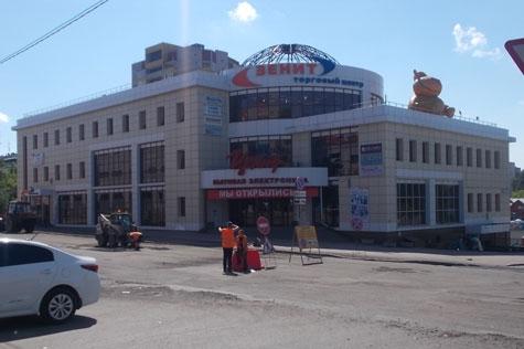 Улица Свободы, дом 128, ТЦ «Зенит», 1 этаж