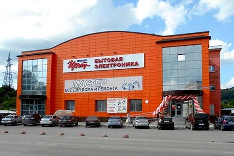 Улица Советская, дом 1, 3 этаж